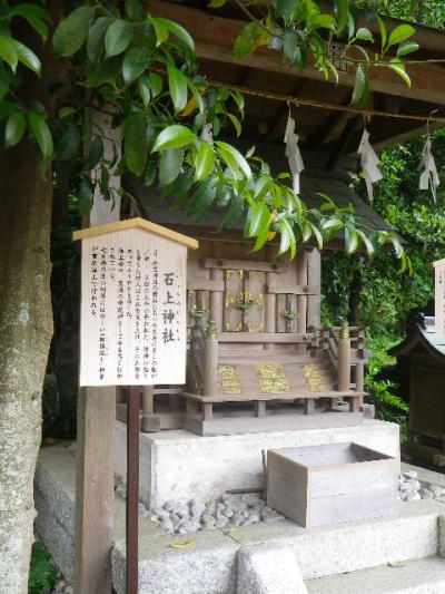 05-2b中) ' 石上神社 '      17.05.25 鎌倉「御霊神社」を参拝した