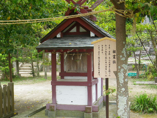 10-2) ' 祖霊舎 '     17.05.25 鎌倉「御霊神社」を参拝した