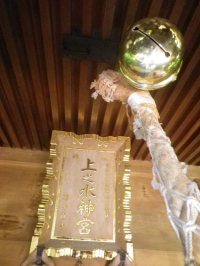 I01-2)  上之水神社    17.06.15 鎌倉「銭洗弁財天宇賀福神社」参拝