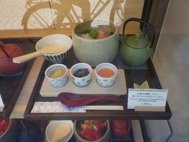 06)   17.07.11 通りがかった際、テキト-に撮った。 鎌倉「もみじ茶屋 _ 御成店」