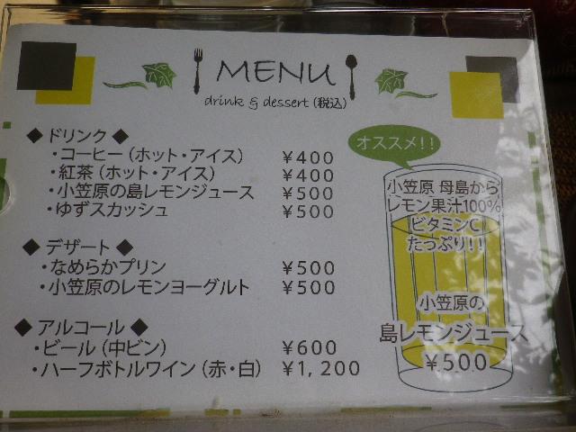 02)17.09.19 カレー食った _ 鎌倉「COPEPE」