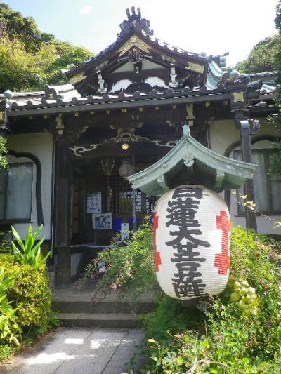 02) 17.09.29 鎌倉「常栄寺」 ' ぼたもち寺 ' の萩に生姜を添えて???