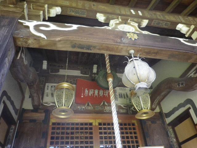03) 17.09.29 鎌倉「常栄寺」 ' ぼたもち寺 ' の萩に生姜を添えて???