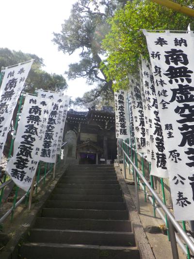 03)      18.03.30 鎌倉「星井寺」 ' 虚空蔵堂 ' 周辺の桜