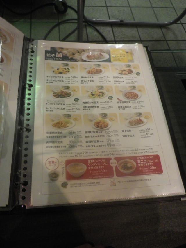 02-7) 18.05.04 あんかけもやしそば食った _ 逗子「れんげ食堂 Toshyu(東秀)