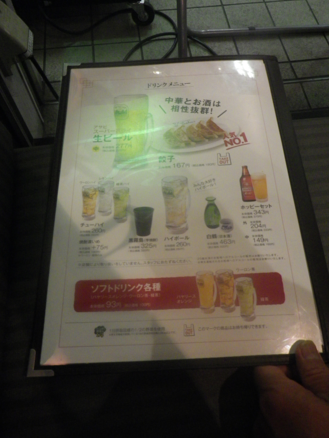 02-12) 18.05.04 あんかけもやしそば食った _ 逗子「れんげ食堂 Toshyu(東秀)