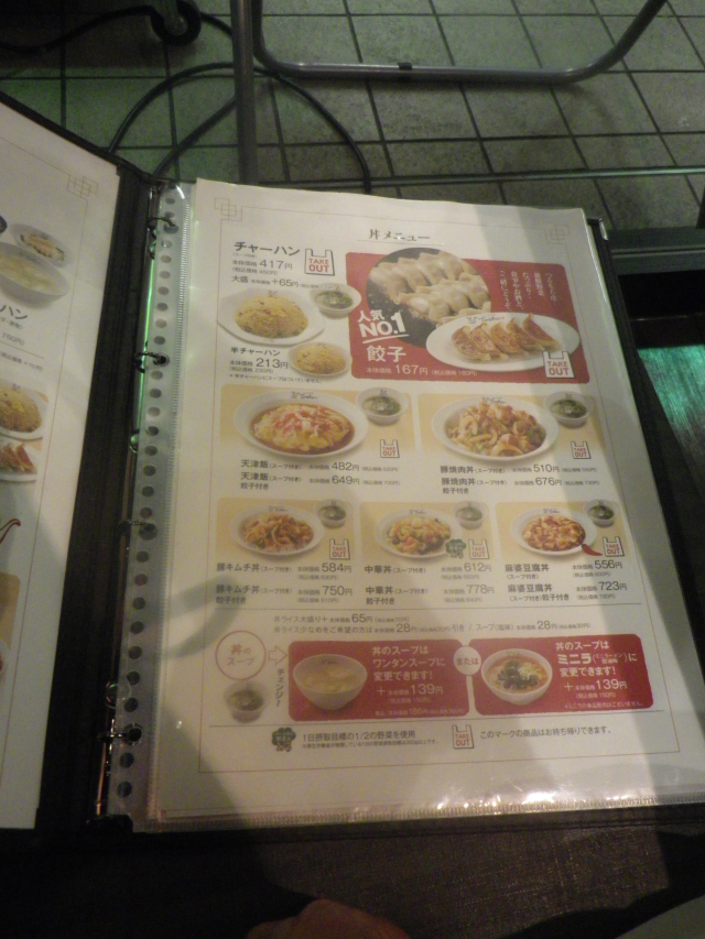 02-5) 18.05.04 あんかけもやしそば食った _ 逗子「れんげ食堂 Toshyu(東秀)