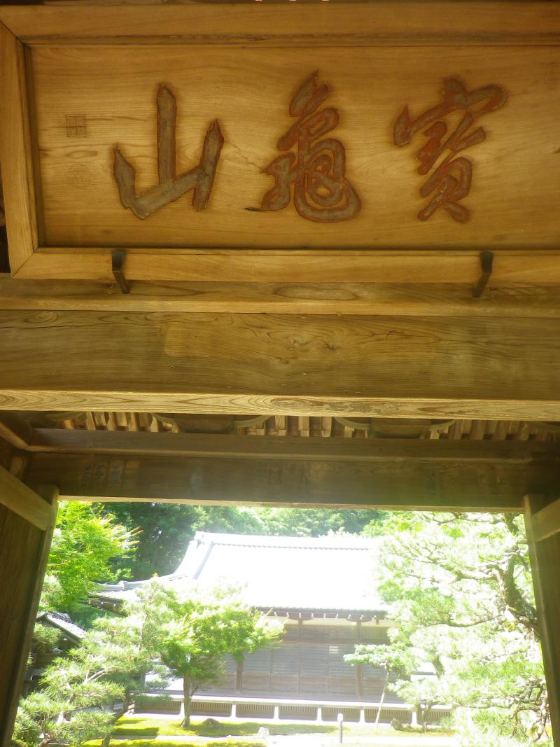 01-4)    18.06.01 六月初日の 鎌倉「長寿寺」