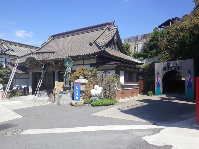 03)    18.10.02 鎌倉「萬福寺」参拝
