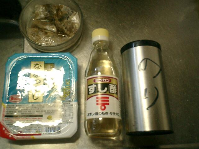 01)上、鯵の酢締め。下、インスタント品で寿司飯を作った。
