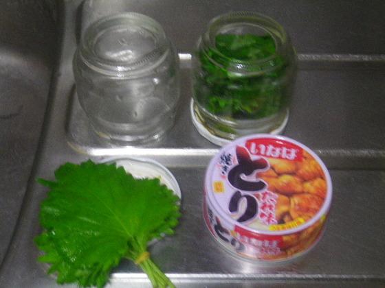 02)    15.05.30 恥酒肴 _ 缶詰め焼き鳥を大葉で包んで食った、他。