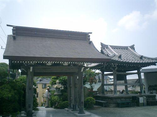 23) 義経腰越状の「満福寺」参拝
