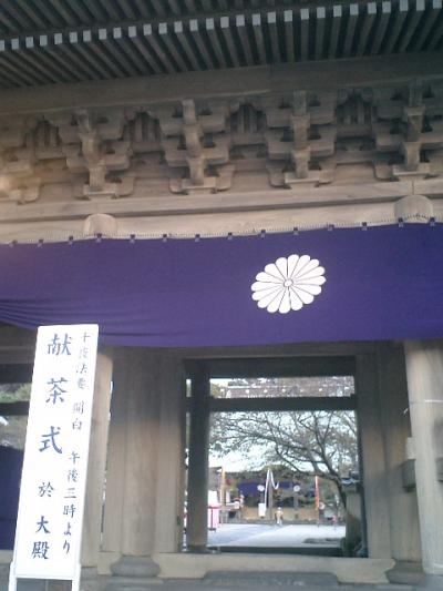 02) 鎌倉市材木座「光明寺」山門から大殿を見る