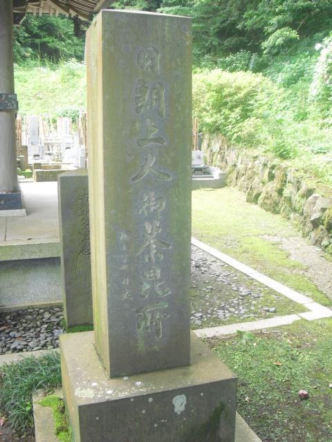 22) 「安国論寺」 _ 鎌倉市大町。